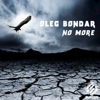 No More — Oleg Bondar