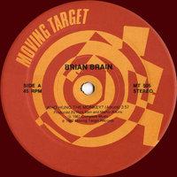 Dennis Bovell - Brain Damage