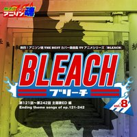 Netsuretsu! Anison Spirits THE BEST -Cover Music Selection- TV Anime Series ''BLEACH'' vol.8 — сборник