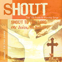 Shout To the Lord (My Jesus, My Saviour) - Top 100 Praise & Worship Songs - Practice & Performance — The London Fox Players, Ingrid DuMosch