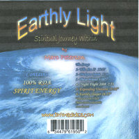 Earthly Light - New 2008 Version! — Marc Peterson