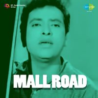 Mall Road — Sudarshan