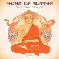 Home Of Buddha - Smooth Ambient Sounds East, Vol. 1 — сборник