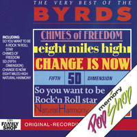 The Very Best Of The Byrds — The Byrds