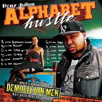 Demolition Men Present - Alphabet Hustle — Renz Julian