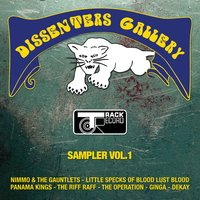 Dissenters Gallery - Sampler Vol 1 — сборник