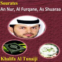 Sourates An Nur, Al Furqane, As Shuaraa — Khalifa Al Tunaiji