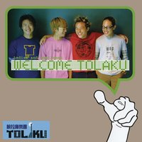 Welcome TOLAKU — TOLAKU