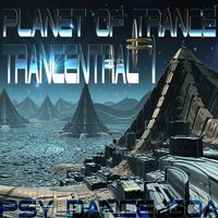 Trancentral Planet of Trance, Vol.1 — сборник
