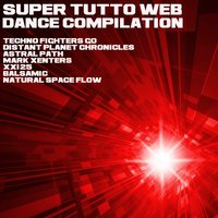 Super Tutto Web Dance Compilation — сборник