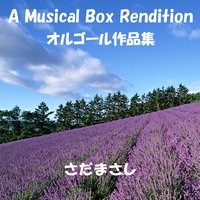 A Musical Box Rendition of Sada Masashi — Orgel Sound J-Pop