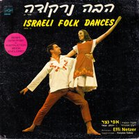 Israeli folk dances, Vol. 3 — Effi Netzer