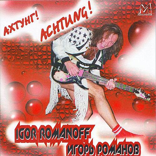 слушать советский рок 80 90 годов