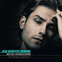 The Singles Collection: Age Baroon Bebare — Mehdi Ahmadvand