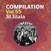 Compilation Vol 55 — Jil Jilala