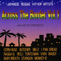 Across The Border Vol.1 — сборник