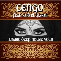 Cengo for Arabic house music