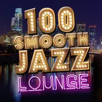 100: Smooth Jazz Lounge — сборник