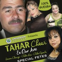 Special Fetes — Tahar Chawi