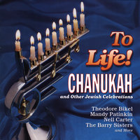 To Life! Songs Of Chanukah And Other Jewish Celebrations — сборник