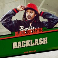 Backlash — Black Joe Lewis & The Honeybears
