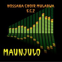 Umwine Lubanda — Heavenly Church Choir