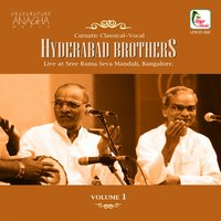Hyderabad Brothers, Vol. 1 — Hyderabad Brothers