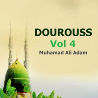 Dourouss Vol 4 — Muhamad Ali Adam