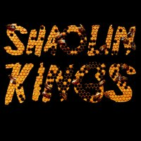 Shaolin Kings and Affiliates — сборник