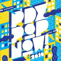 PDX Pop Now! 2014 Compilation — сборник