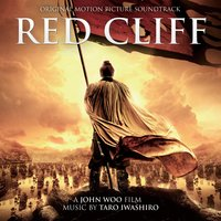 Red Cliff — The Tokyo Metropolitan Symphony Orchestra