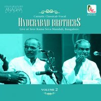 Hyderabad Brothers, Vol. 2 — Hyderabad Brothers