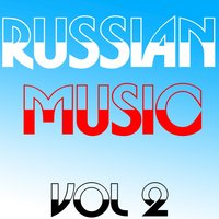 Russian Music, Vol. 2 — сборник