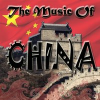 The Music Of China — Blue Bamboo
