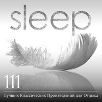Sleep: 111 Pieces Of Classical Music For Bedtime — сборник