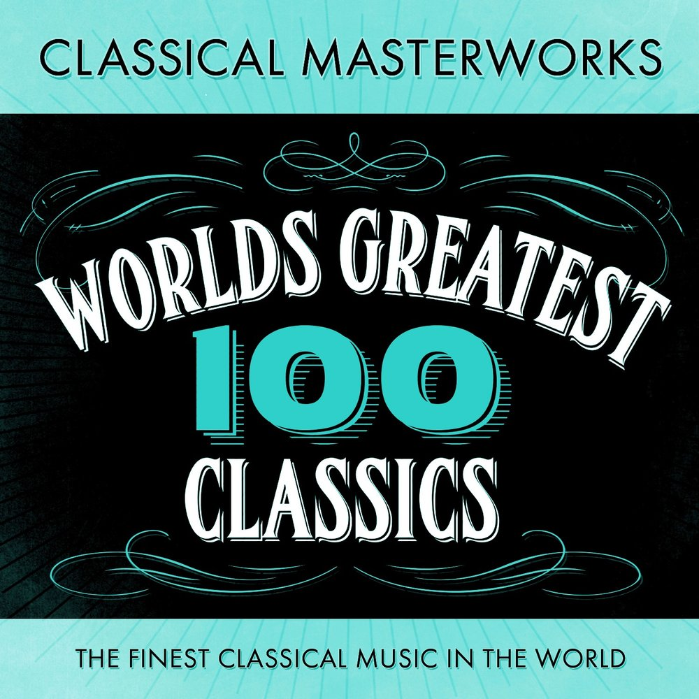 Brandenburg Concerto No 3 In G Major Bwv 1048 I