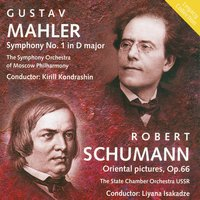 Mahler: Symphony No. 1 - Schumann: Oriental Pictures — Кирилл Кондрашин, USSR State Chamber Orchestra, Liyana Isakadze, Symphony Orchestra of the Moscow State Philhamonic, Symphony Orchestra of the Moscow State Philharmonic, Роберт Шуман, Густав Малер