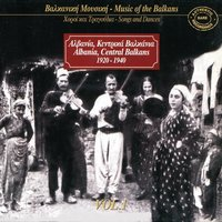 Music Of The Balkans, Vol. 1 - Albania, Central Balkans (1920-1940) — Various Artists - FM Records