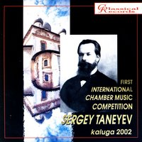 First International Chamber Music Competition Sergey Taneyev, Kaluga 2002 — сборник