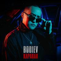 Bodiev - Караван