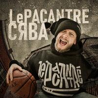 Сява - Le Pacantre