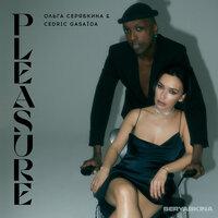 Ольга Серябкина, Cedric Gasaida - Pleasure