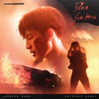Jackson Wang, Internet Money - Drive You Home