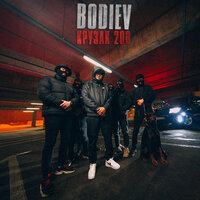 Bodiev - Крузак 200