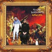 blago white, Killjoy - Культура