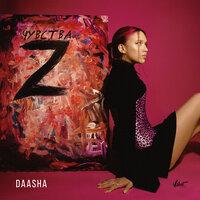 DAASHA - Чувство Z