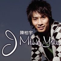 I Miss You — Jason Chan feat. Fiona Fung