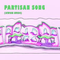Partisan Song (Jewish Music) — сборник