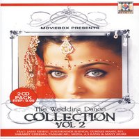The Wedding Dance Collection Vol.2 — сборник