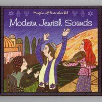 Modern Jewish Sounds — Various Artists - Music Brokers